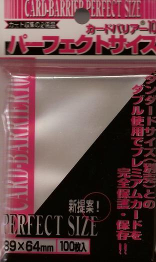 Japanese KMC Pack of 100 Perfect Fit Sleeves