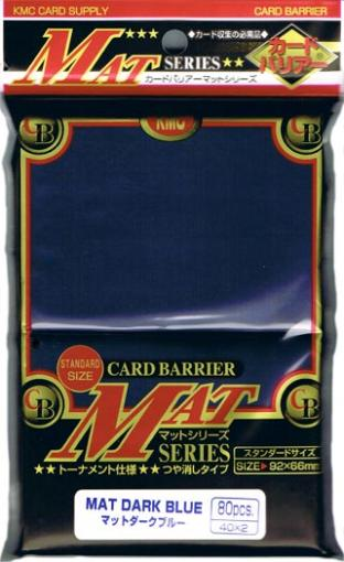 Japanese KMC Pack of 80 Sleeves in Matte Dark Blue
