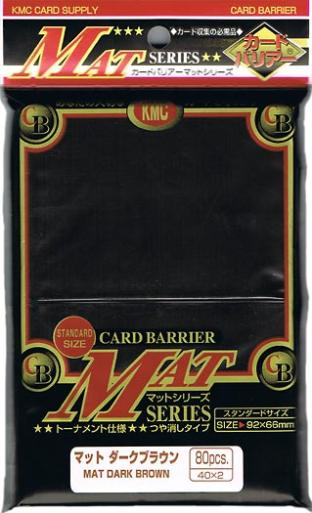 Japanese KMC Pack of 80 Sleeves in Matte Dark Brown