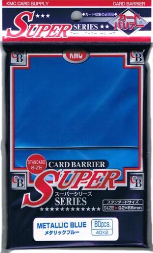 Japanese KMC Pack of 80 Sleeves in Metallic Blue