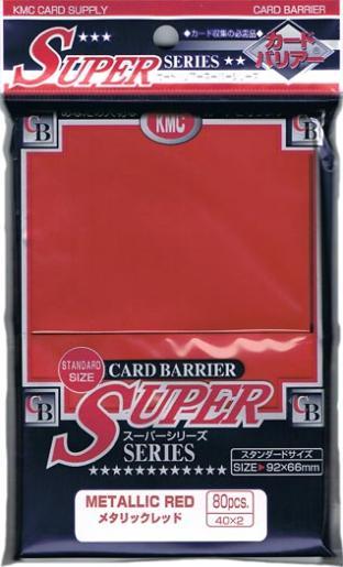 Japanese KMC Pack of 80 Sleeves in Metallic Red