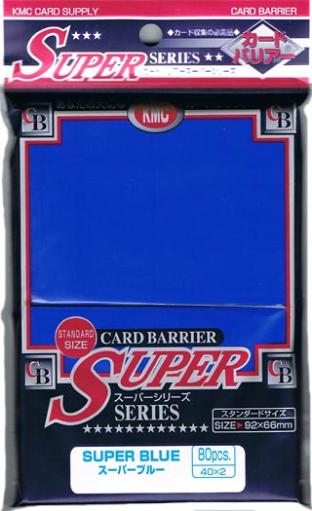 Japanese KMC Pack of 80 Sleeves in Super Blue