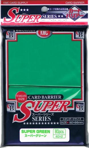 Japanese KMC Pack of 80 Sleeves in Super Green