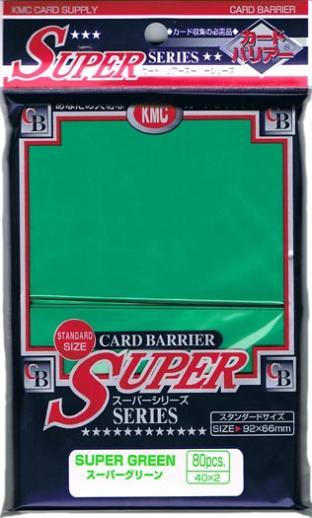 Japanese KMC Pack of 80 Sleeves in Super Green