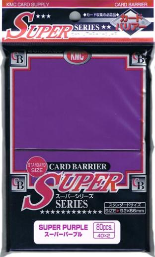 Japanese KMC Pack of 80 Sleeves in Super Purple