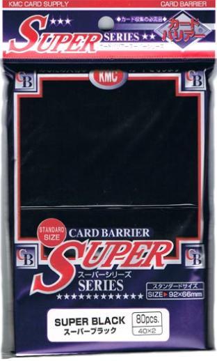 KMC Standard Sleeves - Super Black (80 Count)