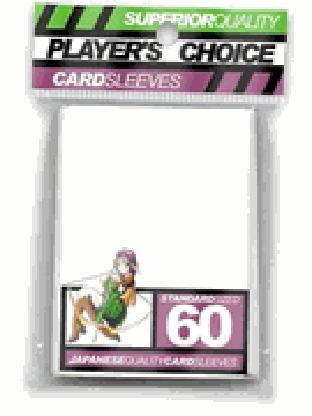 Player's Choice Yu-Gi-Oh Sleeves Pack of 60 in White