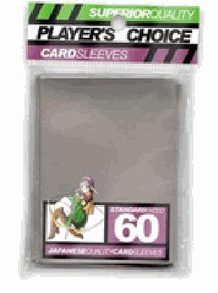 Player's Choice Yu-Gi-Oh Sleeves Pack of 60 in Silver