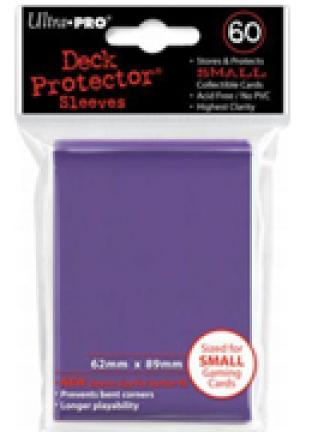 Ultra Pro - 60 ct Sleeves - Purple - Yugioh Sized