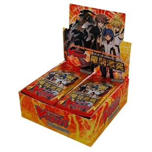 Clash of the Knights and Dragons Booster Box
