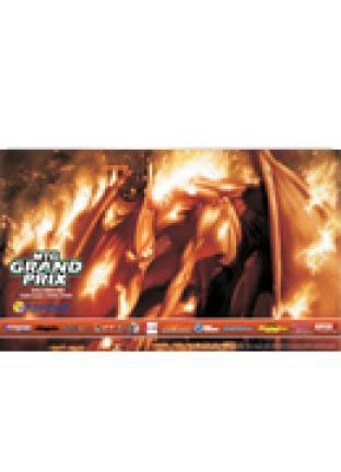 Grand Prix Baltimore Playmat