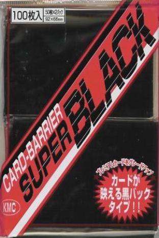 Japanese KMC Pack of 100 in Super Black