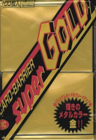 Japanese KMC Pack of 100 in Super Gold