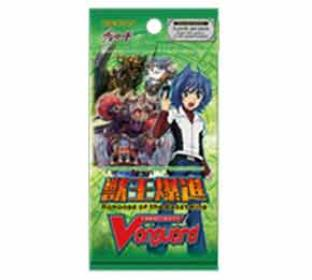 Cardfight Vanguard Rampage of the Beast King Booster Pack