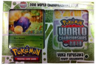 Power Cottonweed 2010 World Championship Deck