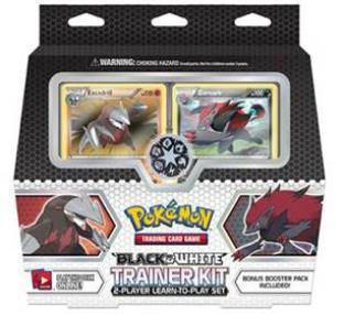Black and White Trainer Kit