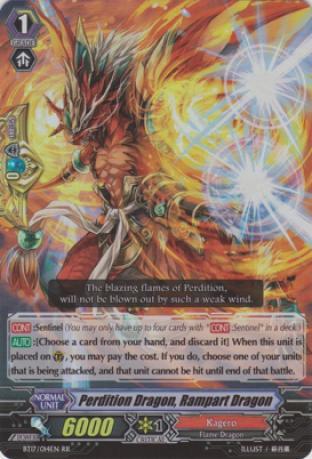 Perdition Dragon, Rampart Dragon