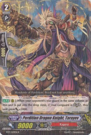 Perdition Dragon Knight, Tarayev