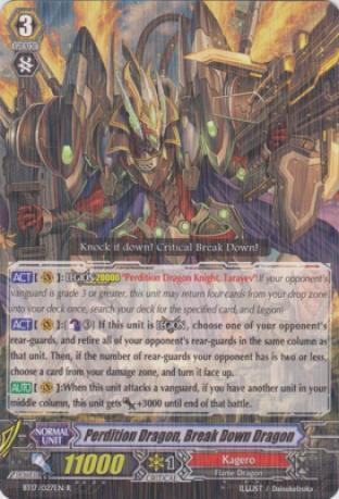 Perdition Dragon, Break Down Dragon