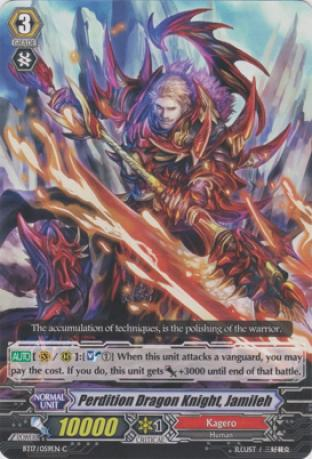 Perdition Dragon Knight, Jamileh