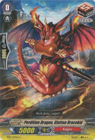 Perdition Dragon, Glutton Dracokid