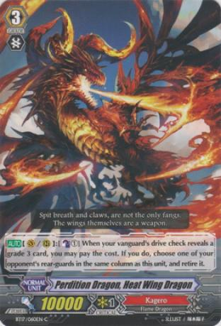 Perdition Dragon, Heat Wing Dragon