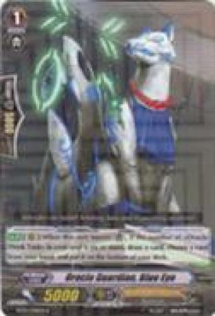 Oracle Guardian, Blue Eye