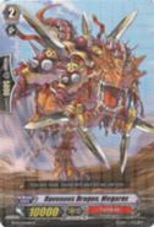 Ravenous Dragon, Megarex