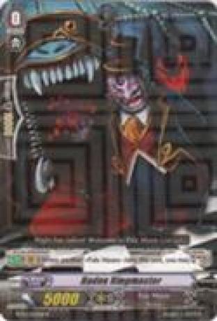 Hades Ringmaster