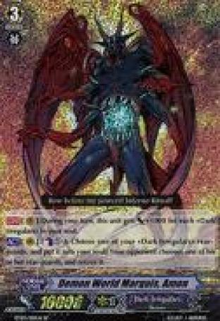 Demon World Marquis, Amon (SP Version)
