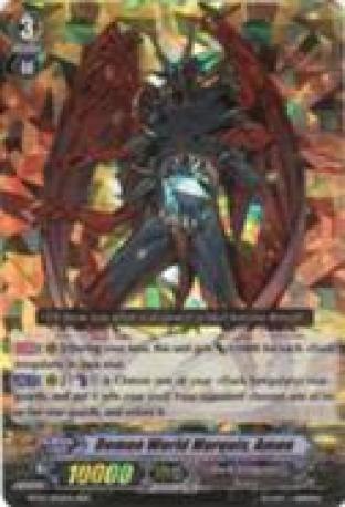 Demon World Marquis, Amon