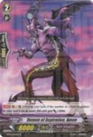 Demon of Aspiration, Amon