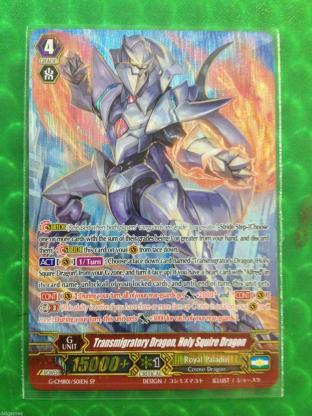 Transmigratory Dragon, Holy Squire Dragon (SP)