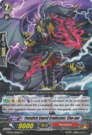 Fiendish Sword Eradicator, Cho-jun