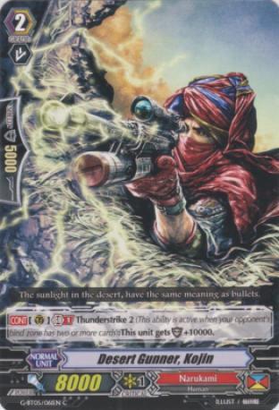 Desert Gunner, Kojin
