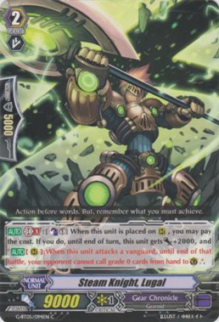Steam Knight, Lugal