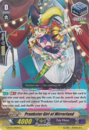 Prankster Girl of Mirrorland