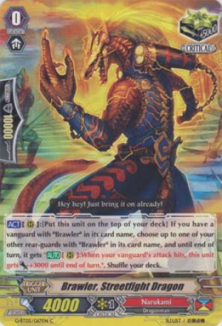 Brawler, Streetfight Dragon