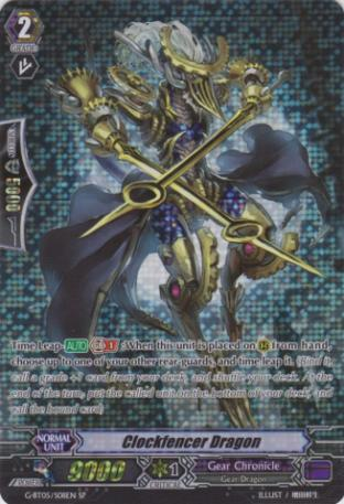 Clockfencer Dragon (SP)
