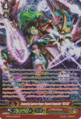 Conquering Supreme Dragon, Dragonic Vanquisher VOLTAGE (SP)