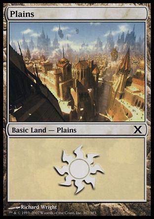 Plains (367)