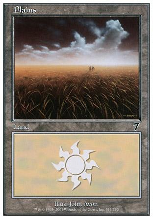 Plains (344)