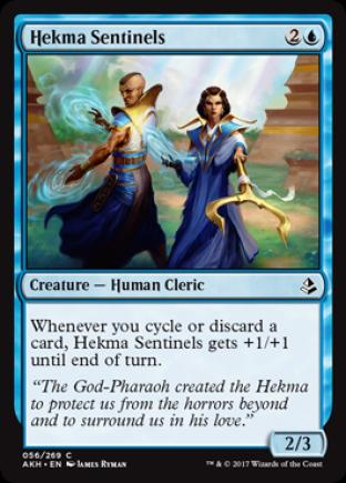 Hekma Sentinels