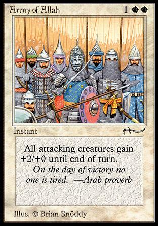 Army of Allah (light circle)