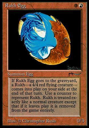 Rukh Egg (dark circle)