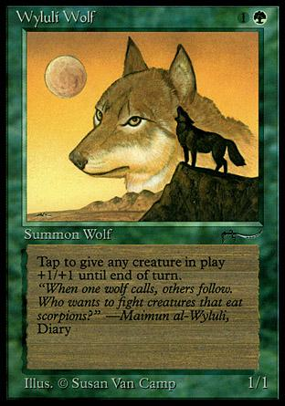 Wyluli Wolf (dark circle)