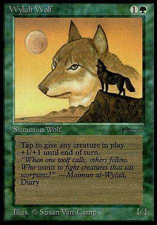 Wyluli Wolf (light circle)
