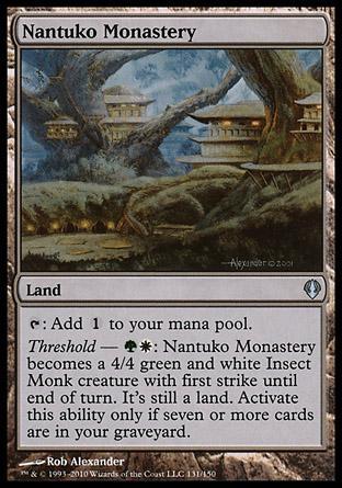 Nantuko Monastery