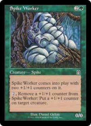 Spike Worker