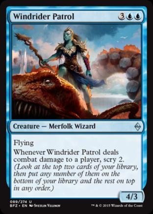 Windrider Patrol